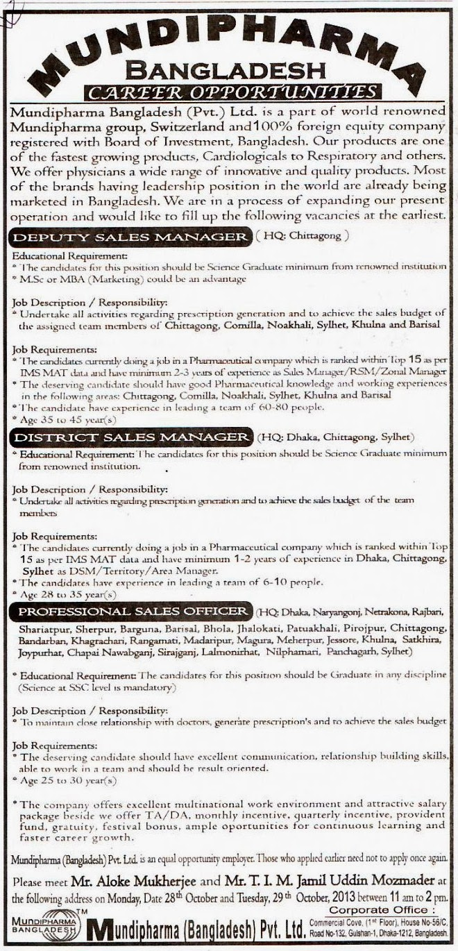 all newspaper jobs s and marketing mundipharma pvt limited position deputy s manager district s manager professional s officer