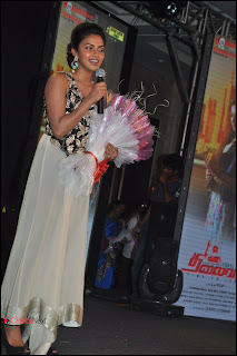 Amala Paul Pictures at Thalaivaa Tamil Movie Audio Launch  0024