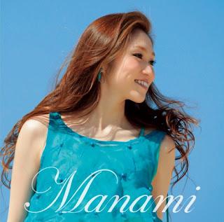 Manami - Fanfare ファンファーレ