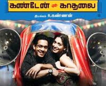 Watch Kanden Kadhalai (2009) Tamil Movie Online