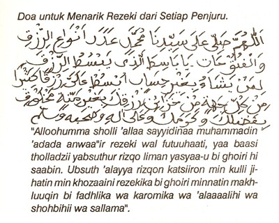 surat ad dhuha pdf