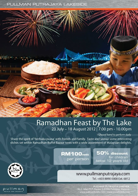 582169 402399463128810 2108123863 n RAMADHAN FEAST BY THE LAKE AT PULLMAN PUTRAJAYA (2012)