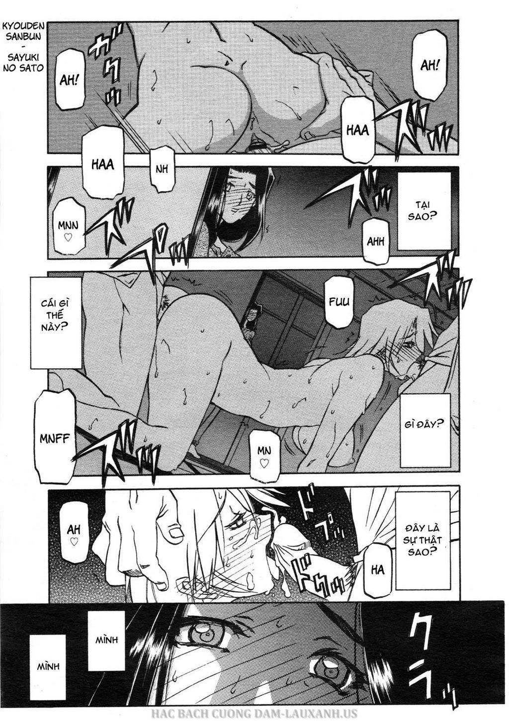 Hình ảnh hentailxers.blogspot.com0018 in Manga H Sayuki no Sato