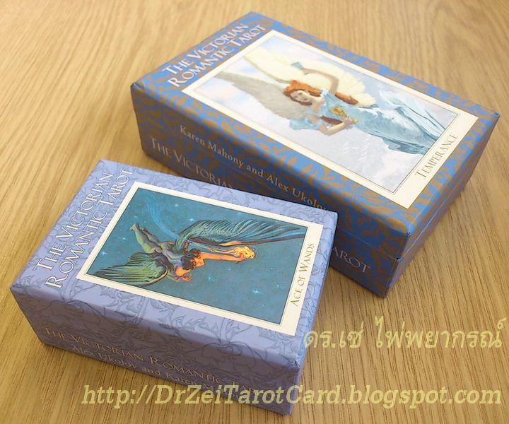 ไพ่วิคตอเรียนโรแมนติกทาโรต์ Victoria Romantic วิกตอเรีย วิคตอเรีย ไพ่ทาโรต์วิกตอเรีย ไพ่ทาโร่ ไพ่ทาโรท์ ไพ่ยิปซี กล่องไพ่ วิกตอเรียนโรแมนติค Mini Card Deck