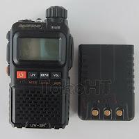 HT Baofeng UV-3R+ UV3R+ Dual Band VHF UHF With FM Radio