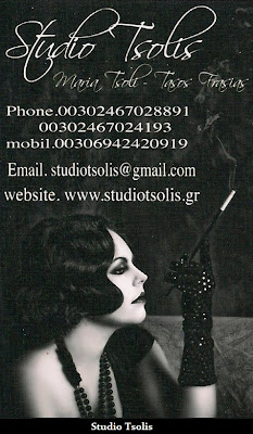 Studio Tsolis