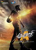 Akhil Film First Look Posters-thumbnail-8