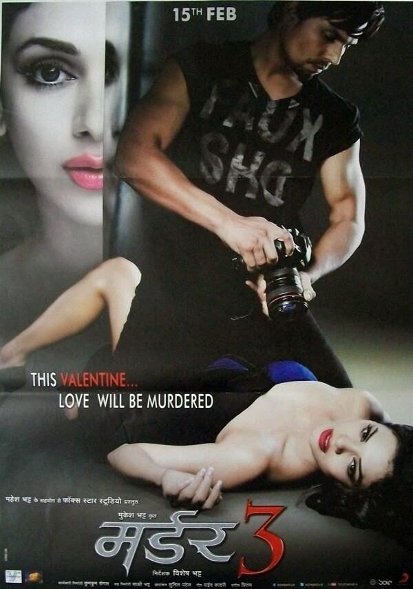 full hindi movies online watch movie murder 3 2013 full
