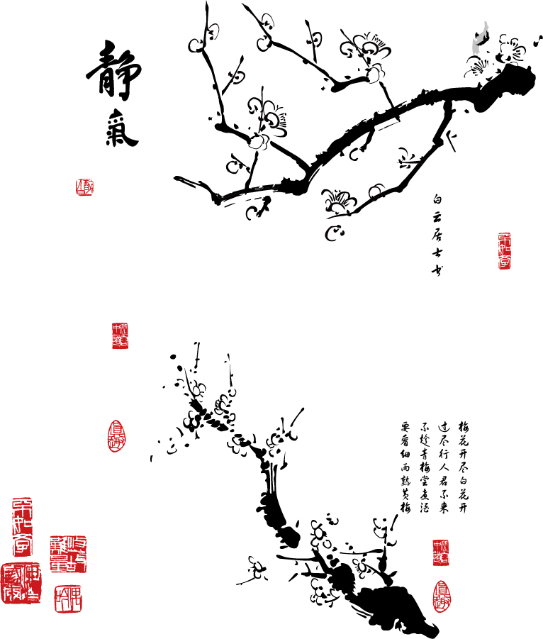 伝統的な梅の水墨画 Plum vector red rubbing traditional ink painting イラスト素材