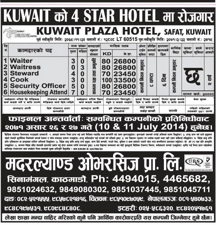 Vacancy for 4 Star Hotel