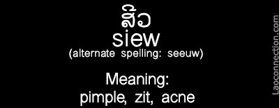 Lao word of the day - pimple, zit, acne written in Lao and English