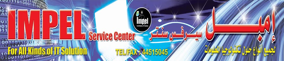 Impel Service Center