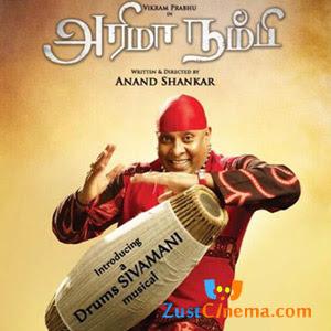 Sivamani tunes for Arima Nambi