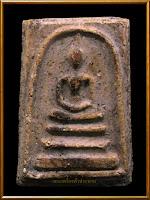 http://tubtimthong-amulet.blogspot.com/2015/07/blog-post_29.html