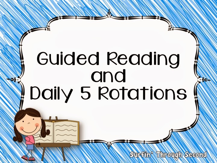 Guided Reading And Daily 5 Surfin Through Second