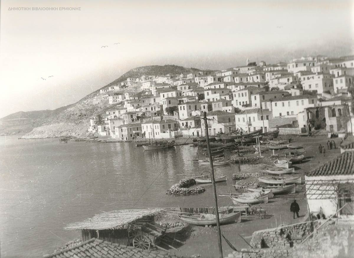 Αρχείο παλαιών οικογενειακών φωτογραφιών Ερμιόνης- Άρθρα τεκμήρια