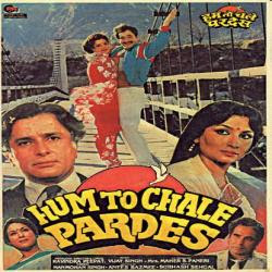 Hum To Chale Pardes 1988 Hindi Movie Watch Online