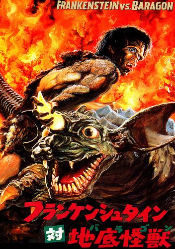 Frankenstein Conquers The World jpgFrankenstein Conquers The World Baragon