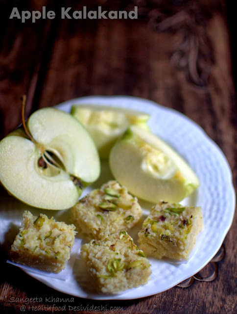 apple kalakand recipe