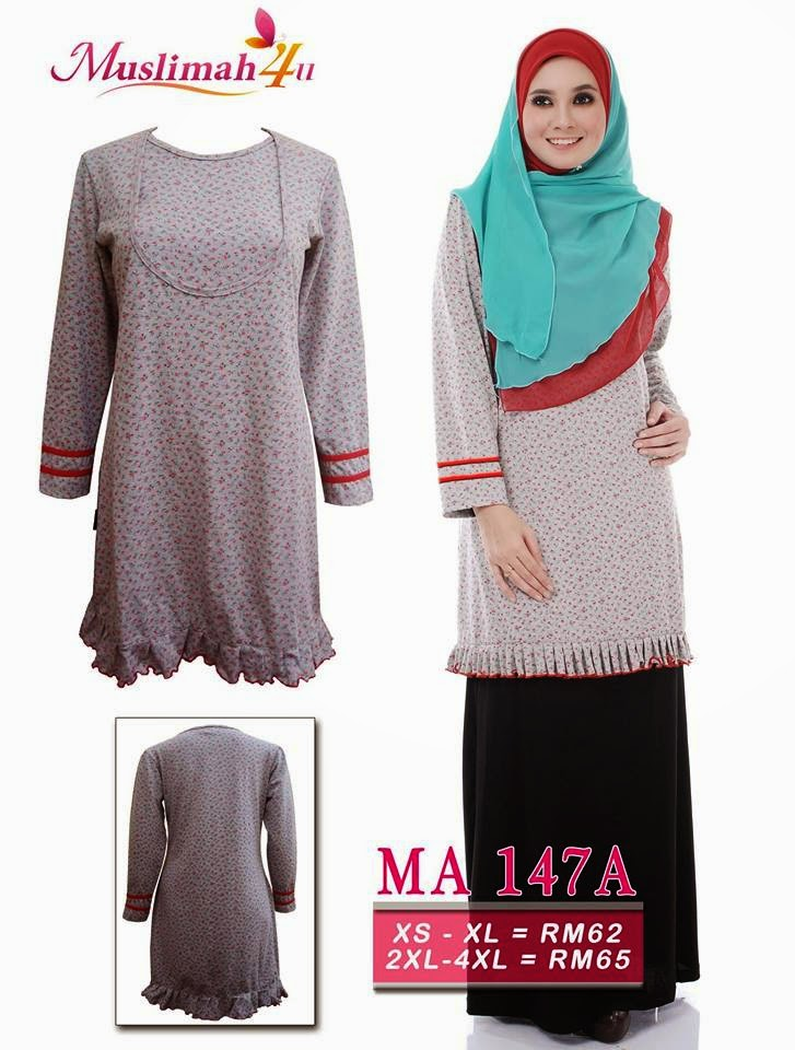 T-shirt-Muslimah4u-MA147A