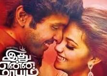Watch Idhu Enna Maayam (2015) Lotus DVD Tamil Full Movie Watch Online
