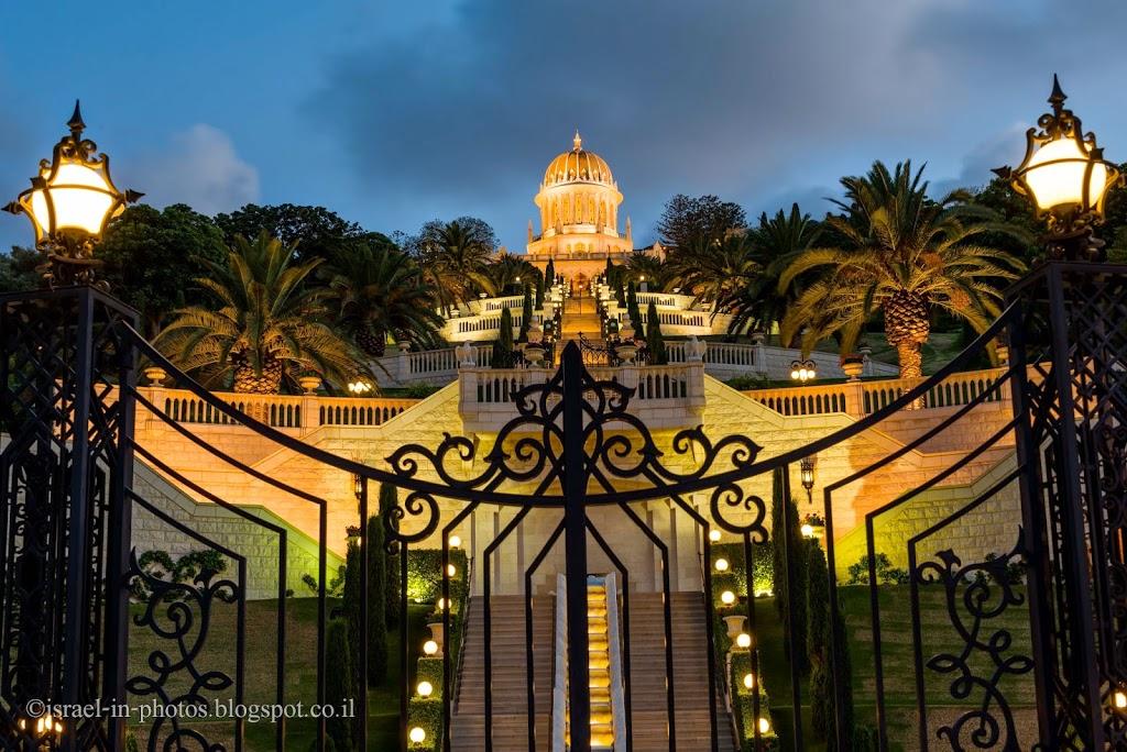 Haifa Evening