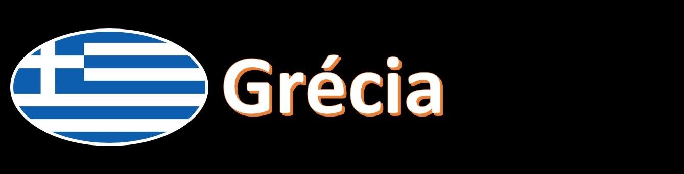 Ελληνική Δημοκρατία Ellīnikī́ Dīmokratía