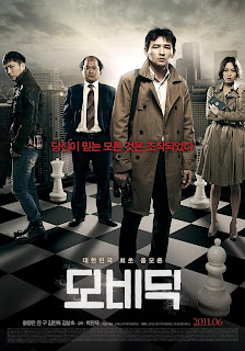 новинка корейского кинематографа фильм Моби Дик (Moby Dick, 2011)