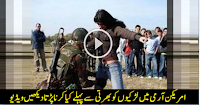 London army cadet shifted to student..