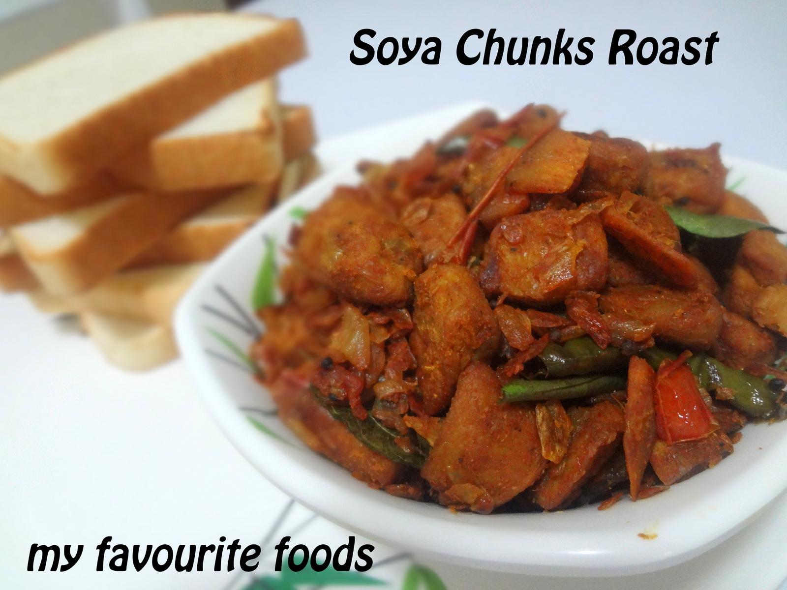 Soya chunks roast