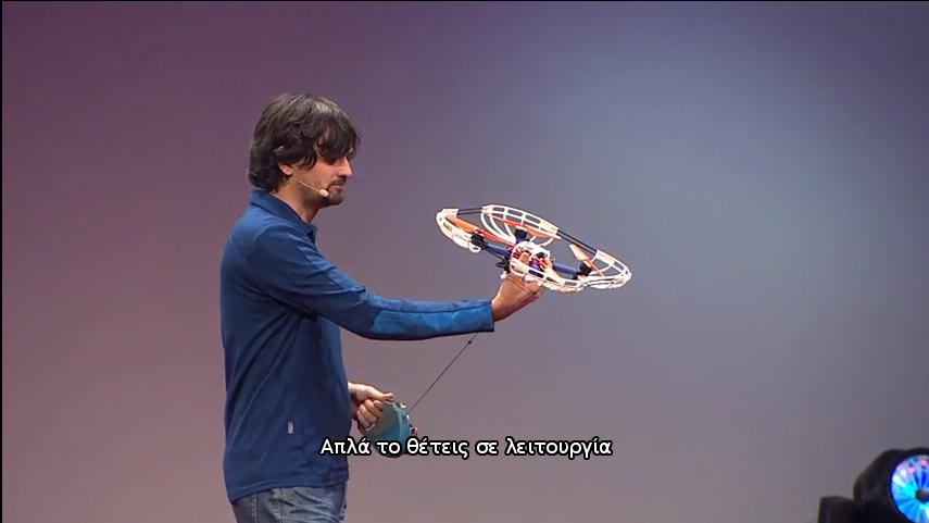 Μια ιπτάμενη κάμερα ... με λουρί
