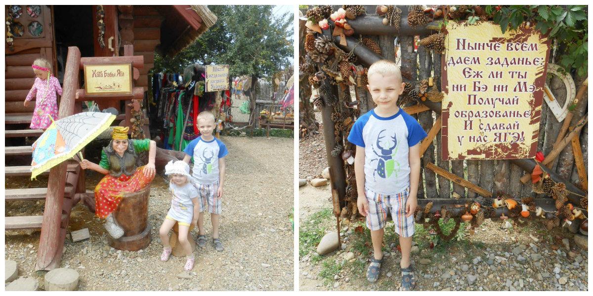 этнографический комплекс «Атамань», дом Бабы Яги
