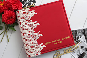 Ruby Lace Photo Album