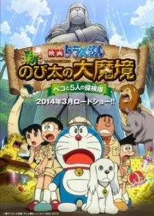 Doraemon: New Nobita's Great Demon-Peko and the Exploration Party of Five (2014) Subtitle Indonesia