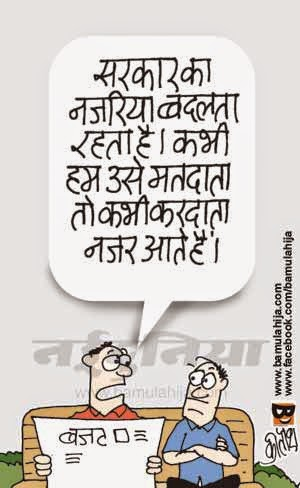 budget cartoon, arun jetley, finance, Income Tax, cartoons on politics, indian political cartoon
