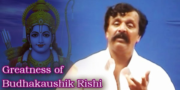 Ramraksha_gratness_of_Bhudhakaushaik Rishi