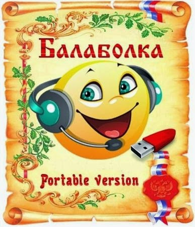 Balabolk-2