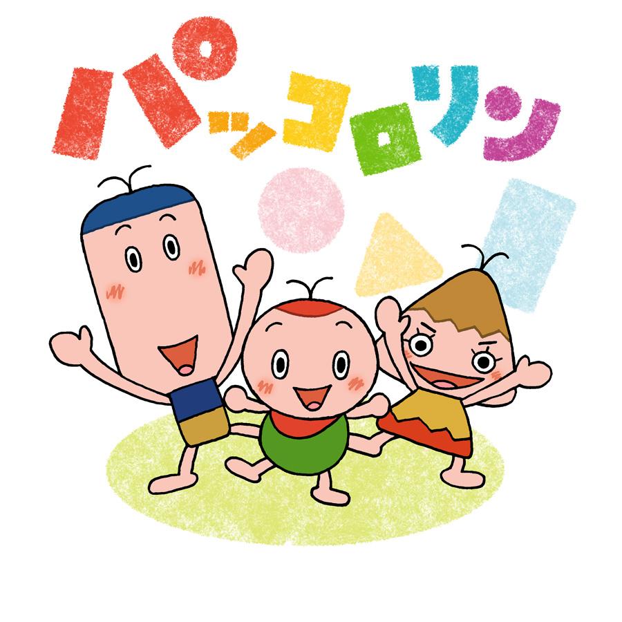 Nhk 教育 テレビ Eテレ  NHK_PR NHKオンライン