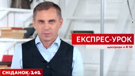 Експрес-уроки української мови від Олександра Авраменка