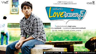 Love Failure MP3 Songs and Poster