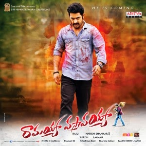 JR NTR  Ramaiya Vastavaiya Full Movie Free Download Torrent
