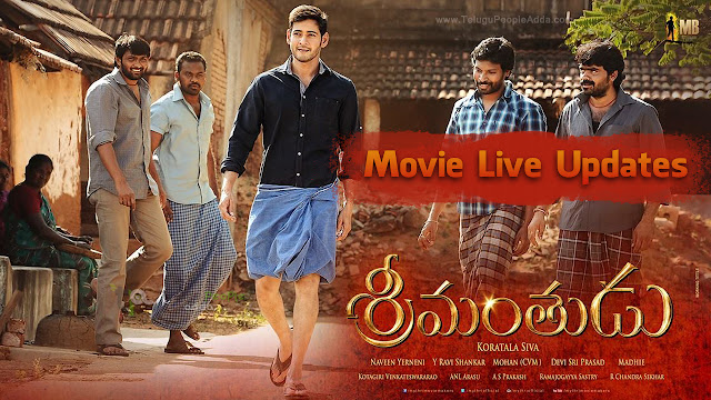 Srimanthudu Movie Live Updates | Mahesh Babu | Sruthi Hassan