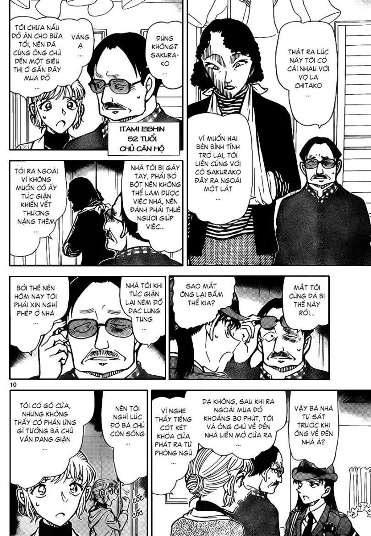 Thám Tử Lừng Danh Conan - Chapter 847 - Pic 12