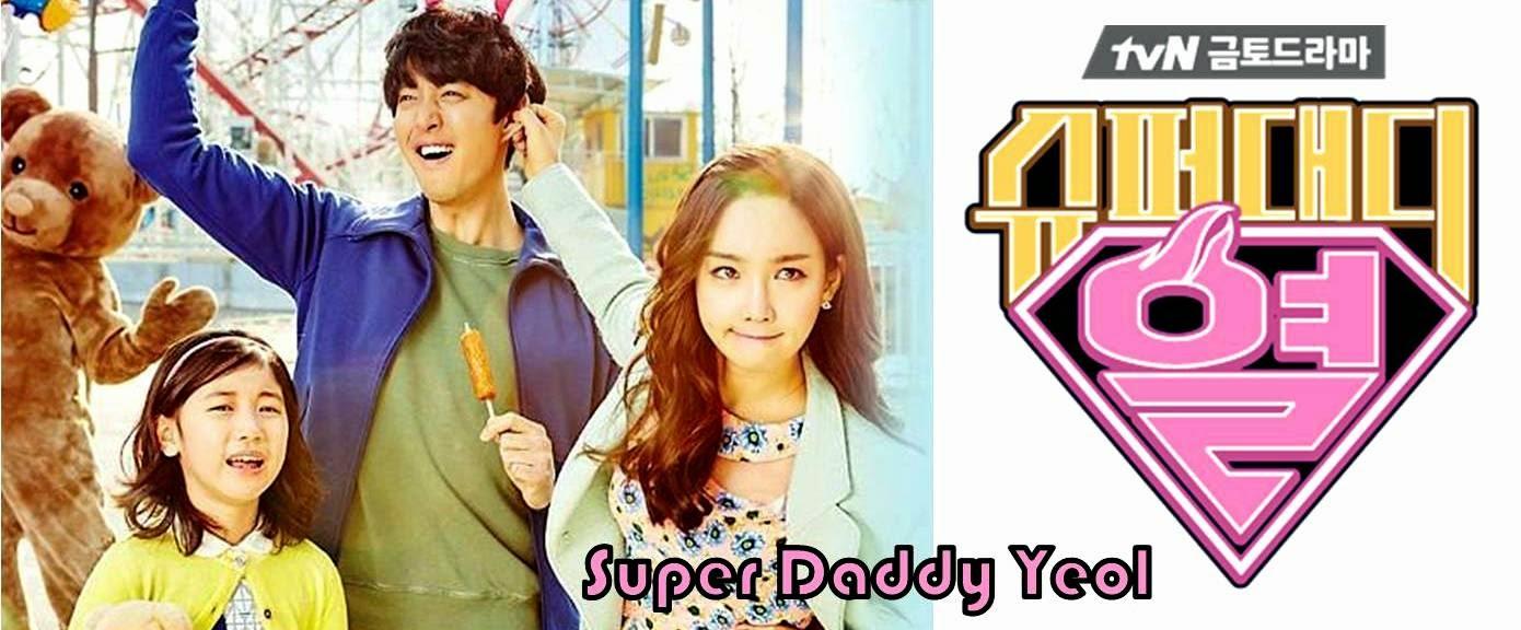 super daddy 烈 線上看