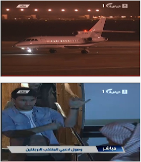 ميسي السعودية 2012 ميسي الرياض