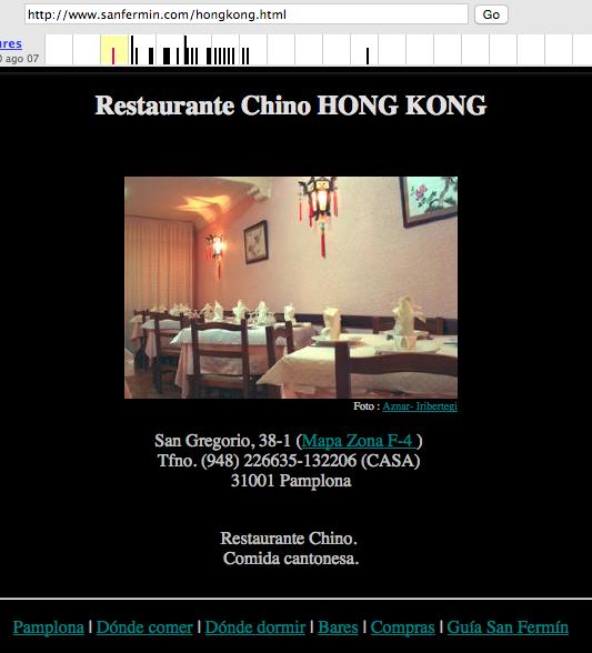 Captura de la página del restaurante chino hong kong en sanfermin.com en 1998. No es la del Palacio Chino, sino de su competencia. Fuente archive.org