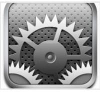 trucchi e funzioni nascoste di iOS 5