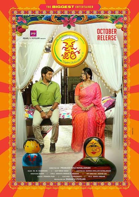 Anushka Shetty Arya in Size Zero Poster