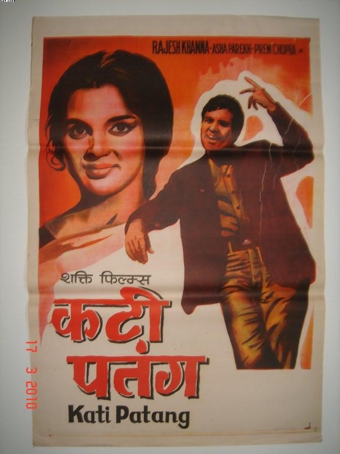 Sar Kati Laash - Full Length Bollywood Hindi Film - video ...