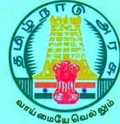 Tamil nadu Public Service Commission Recruitments